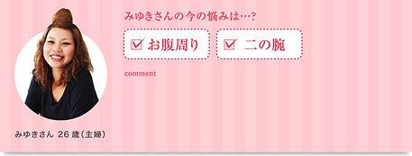 pic_report01.jpg