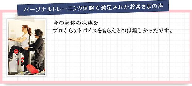 bg_trial_training02.jpg