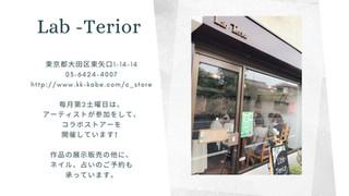 愛媛に滞在しております。