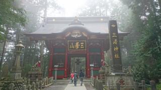 聖地 三峰神社2018/10