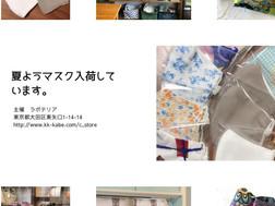 7月のスケジュールのお知らせ