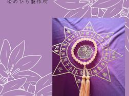 8/24(土)鑑定会のお知らせ