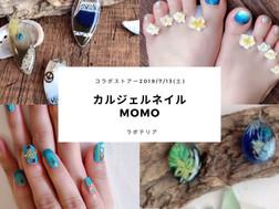 2019/7/13(土)コラボストアー