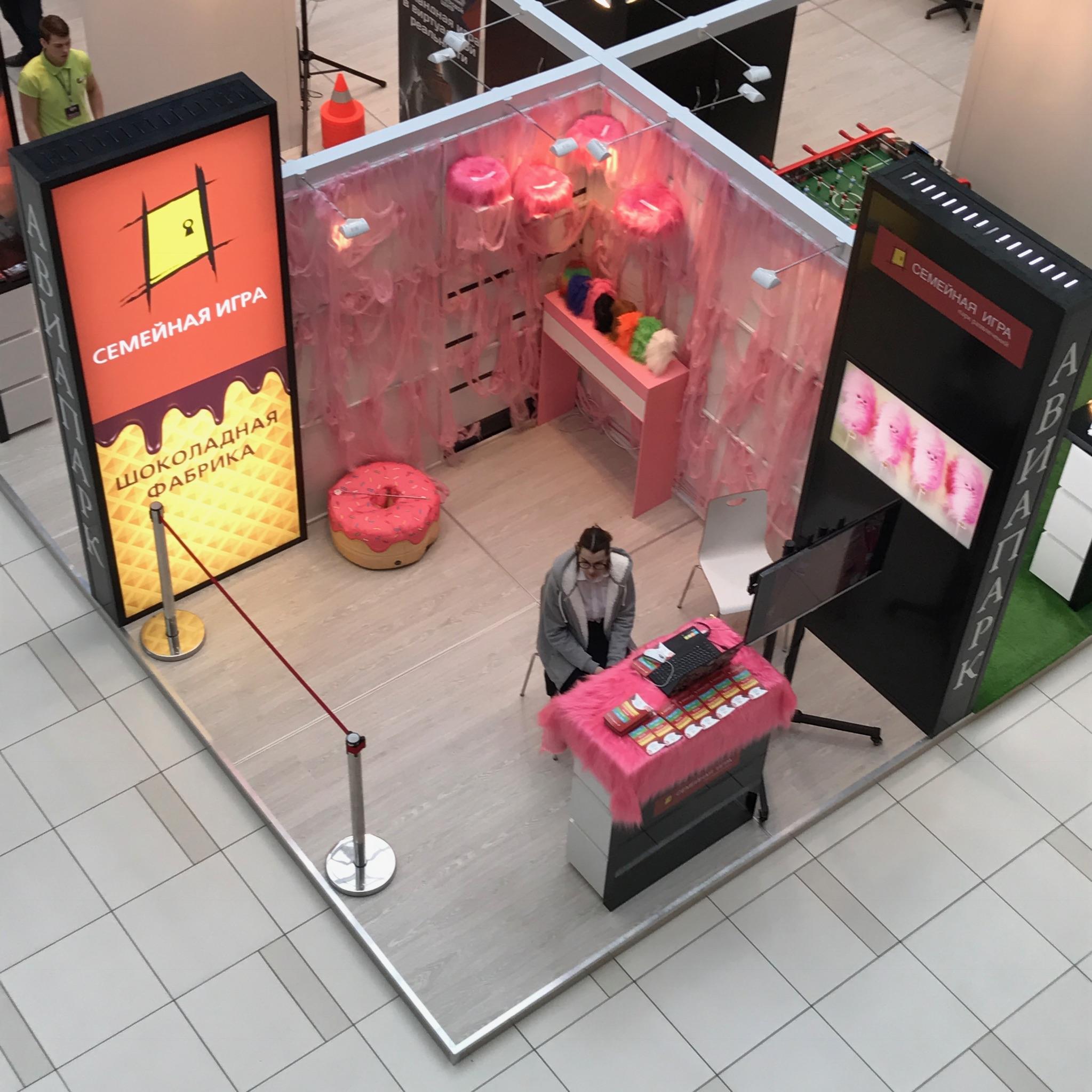 Portable escape room stand