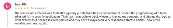 review puzzle production company