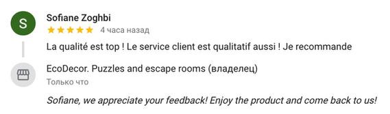 EcoDecor review (escape room vendor)