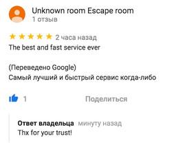 review_escape_room_creator.jpg
