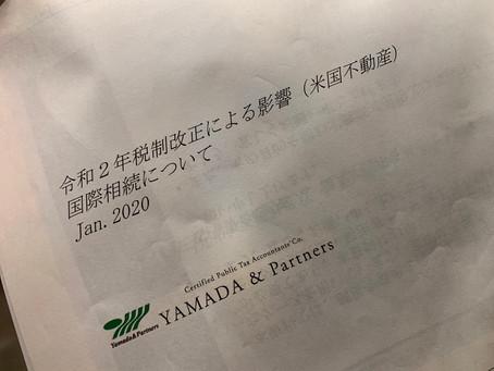 日本🇯🇵? アメリカ🇺🇸?