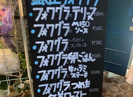 東京の旅回想録