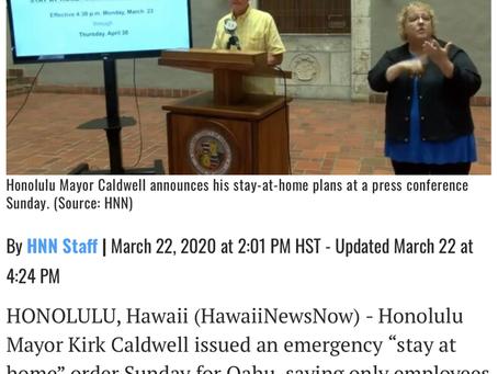 ハワイ最新情報