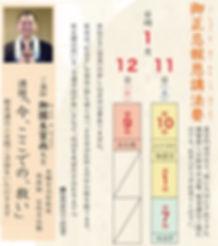 A4冊子1P-P8表紙裏表紙 120号_edited.jpg