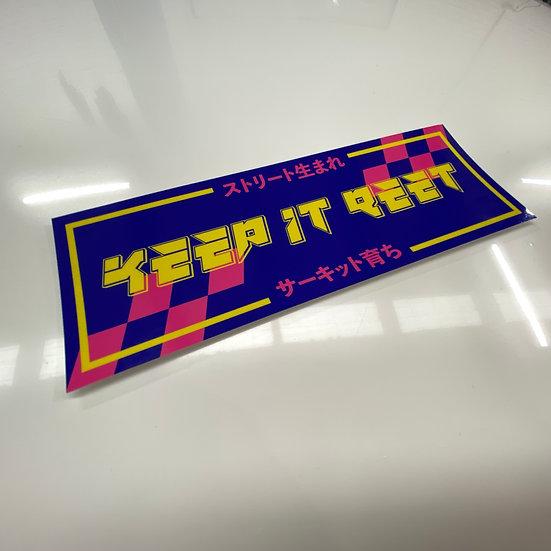 KiR Retro Slap | Purple & Yellow