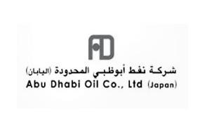 AD oil co