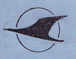 Abb. 11: Das erste Logo des DAeC