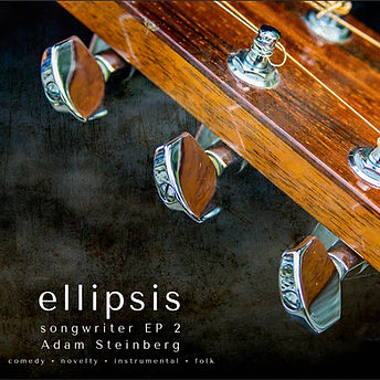 """Gutar tuning pegs image for """"ellipsis"""" EP"""