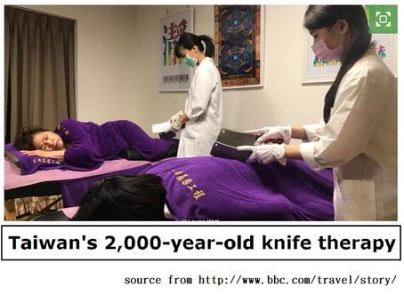 刀療 Knife massage.