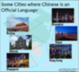 Chinese, Mandarin Speaking Cities (Official Language)