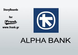 Frank.gr - Alpha Bank