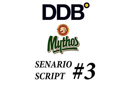 senarioc_000.jpg