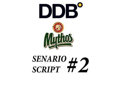 senariob_000.jpg