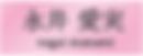 スクリーンショット 2018-10-31 15.45.06_edited_edi