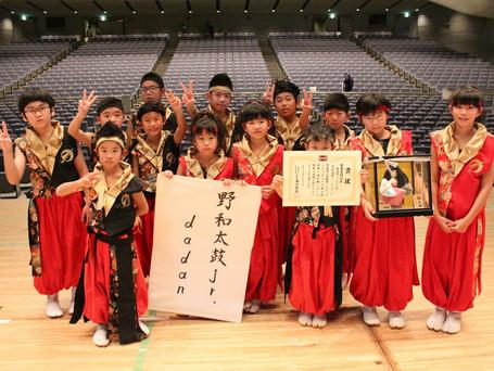 太鼓祭inソニックシティ日本一決定戦2016