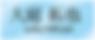 スクリーンショット 2018-11-02 23.02.30_edited.png