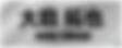 スクリーンショット 2018-11-08 3.29.46_edited.png