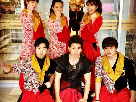 演奏:九州国際観光スクエア KISS