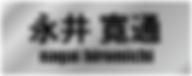 スクリーンショット 2018-11-03 10.48.07_edited.png