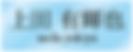 スクリーンショット 2018-11-02 23.08.54_edited.png