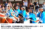 スクリーンショット 2019-01-28 9.19.48_edited.png
