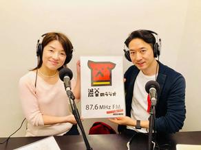 「渋谷のラジオ」にてゲスト出演