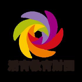 活育教育財団