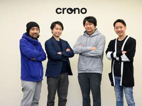 Crono社へSEED出資,新取締役に就任