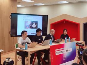日本の防災スタートアップを代表する6チームを決める防災アイディアソンイベント「Bosai Startups in Japan」にて審査員として登壇