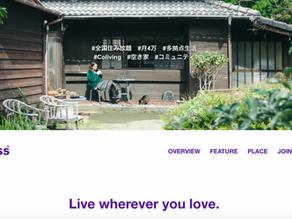 全国住み放題の多拠点co-livingサービスを展開するアドレス社へSEED投資