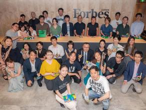 Forbes Japan(7月30日)読者イベントに登壇