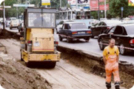 2. Автомобильные дороги муниципального о