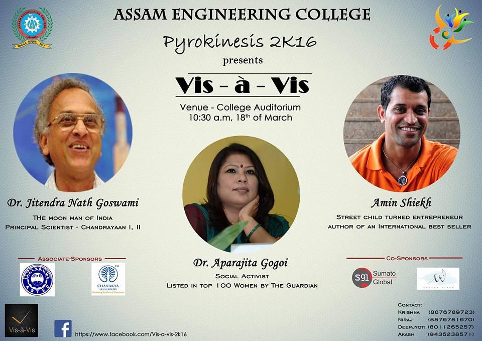 Amin Sheikh Assam College