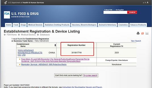 FDAregistrationnumber.png