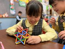 STEM - Geometric 3D Design