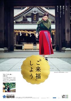 goraifuku_0728-1