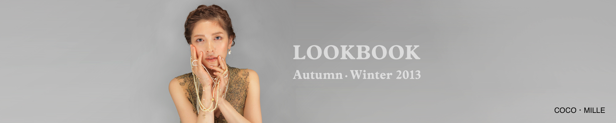 lookbook_header