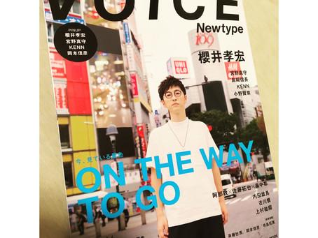 VOICE New type 櫻井孝宏さん