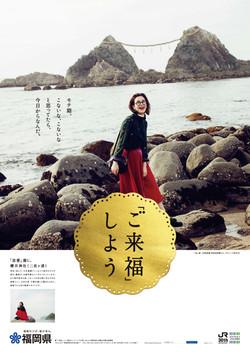 goraifuku_0728-3