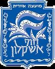 Hof_Ashkelon_Regional_Council_edited.png