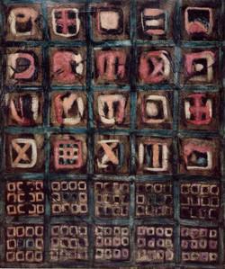 tetragrammeb