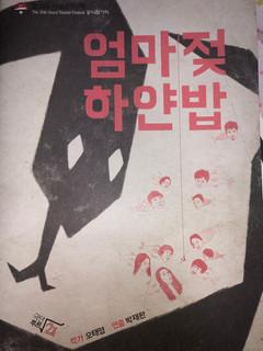 26b01633-2827-46b8-8ea7-8714a6c1231d-rai-kyung-lee.jpeg
