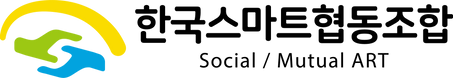 한국스마트협동조합 로고.png